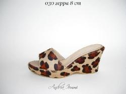 030-zeppa-8-cm
